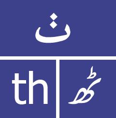 Learning Urdu/English/Sindhi languages.Online. - Home ...